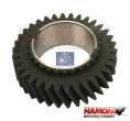RENAULT GEAR 7420776785 NEW