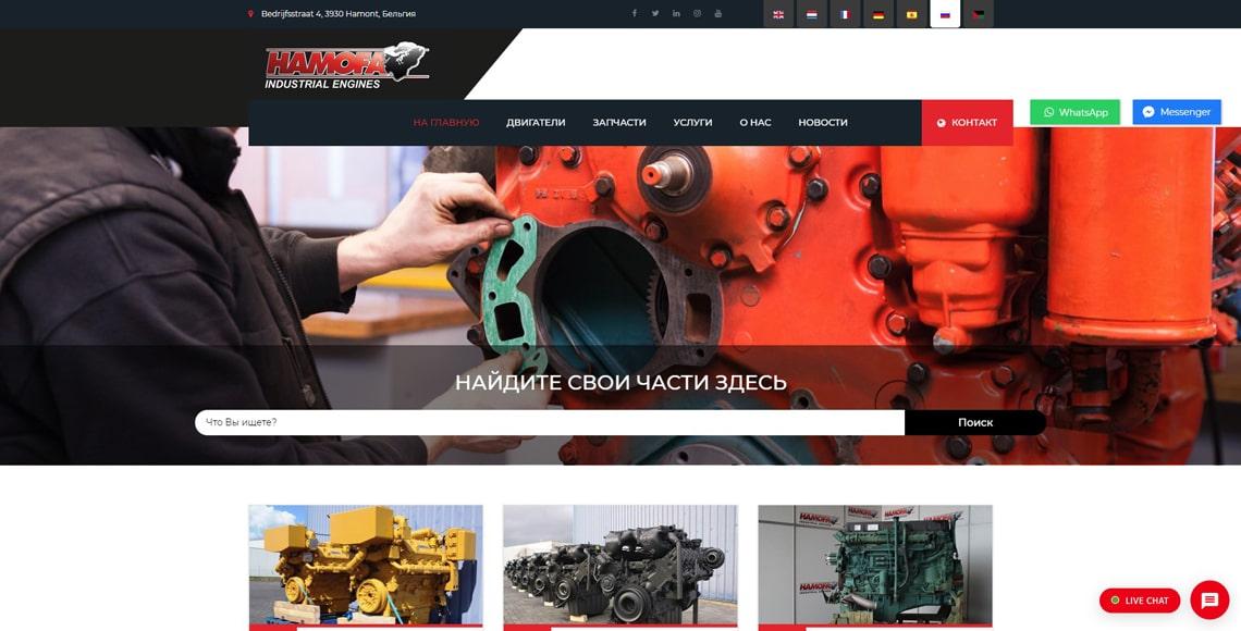 Начал работу наш новый веб-сайт!